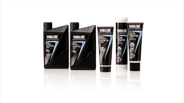yamalube bottle sample